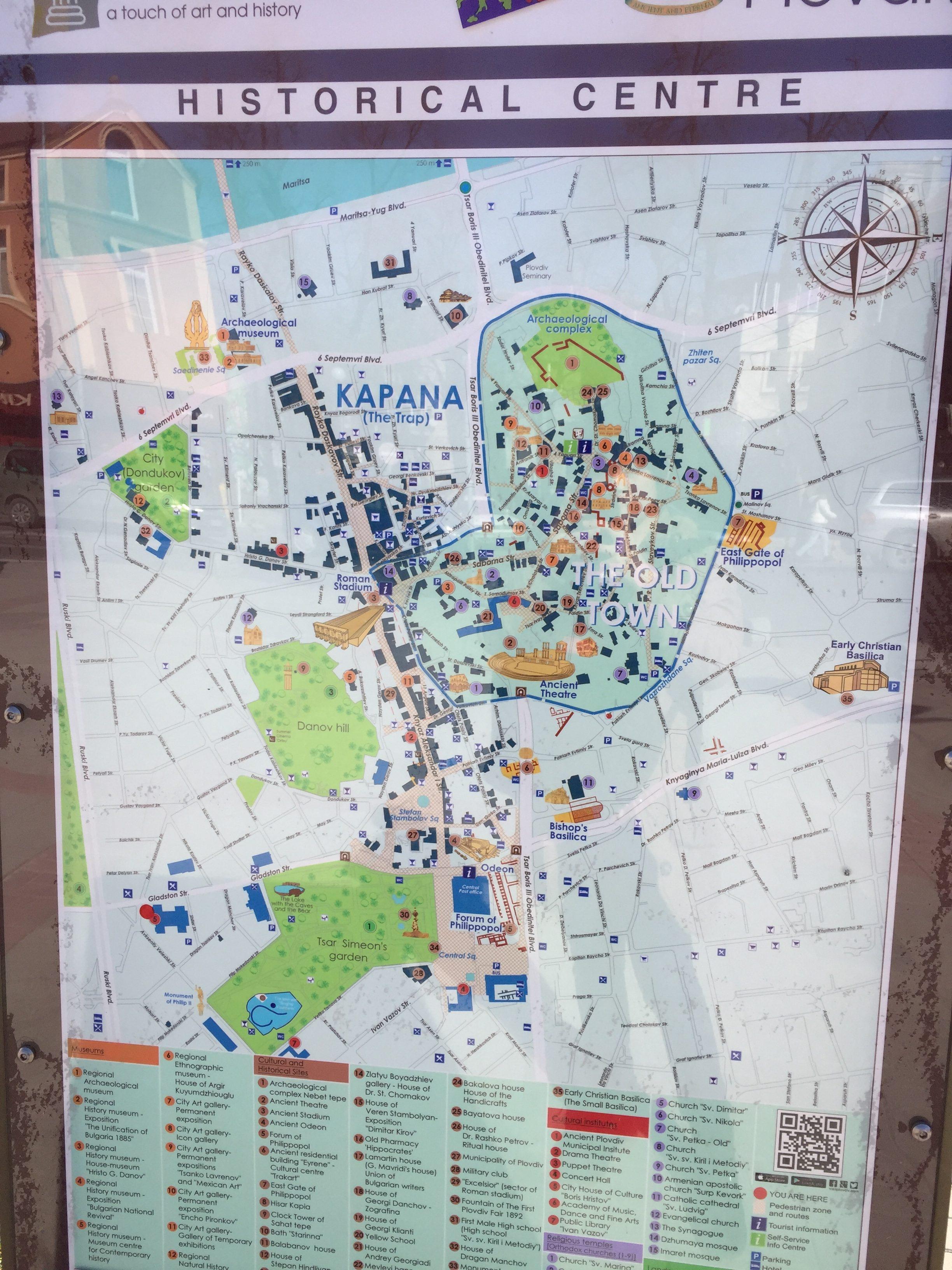 プロブディフの市内地図
