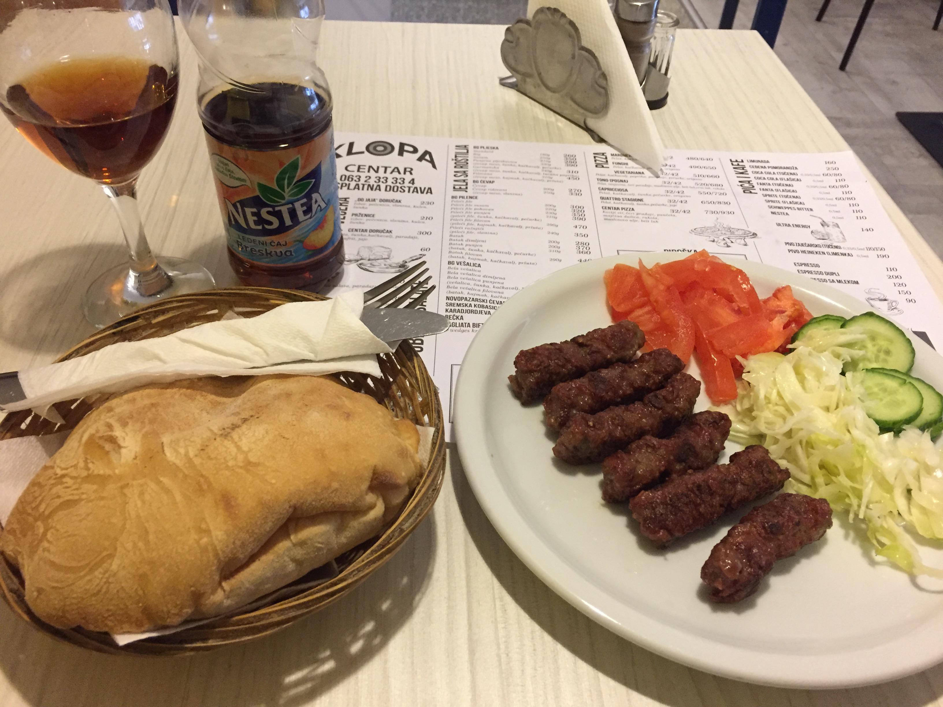 セルビア風ケバブ