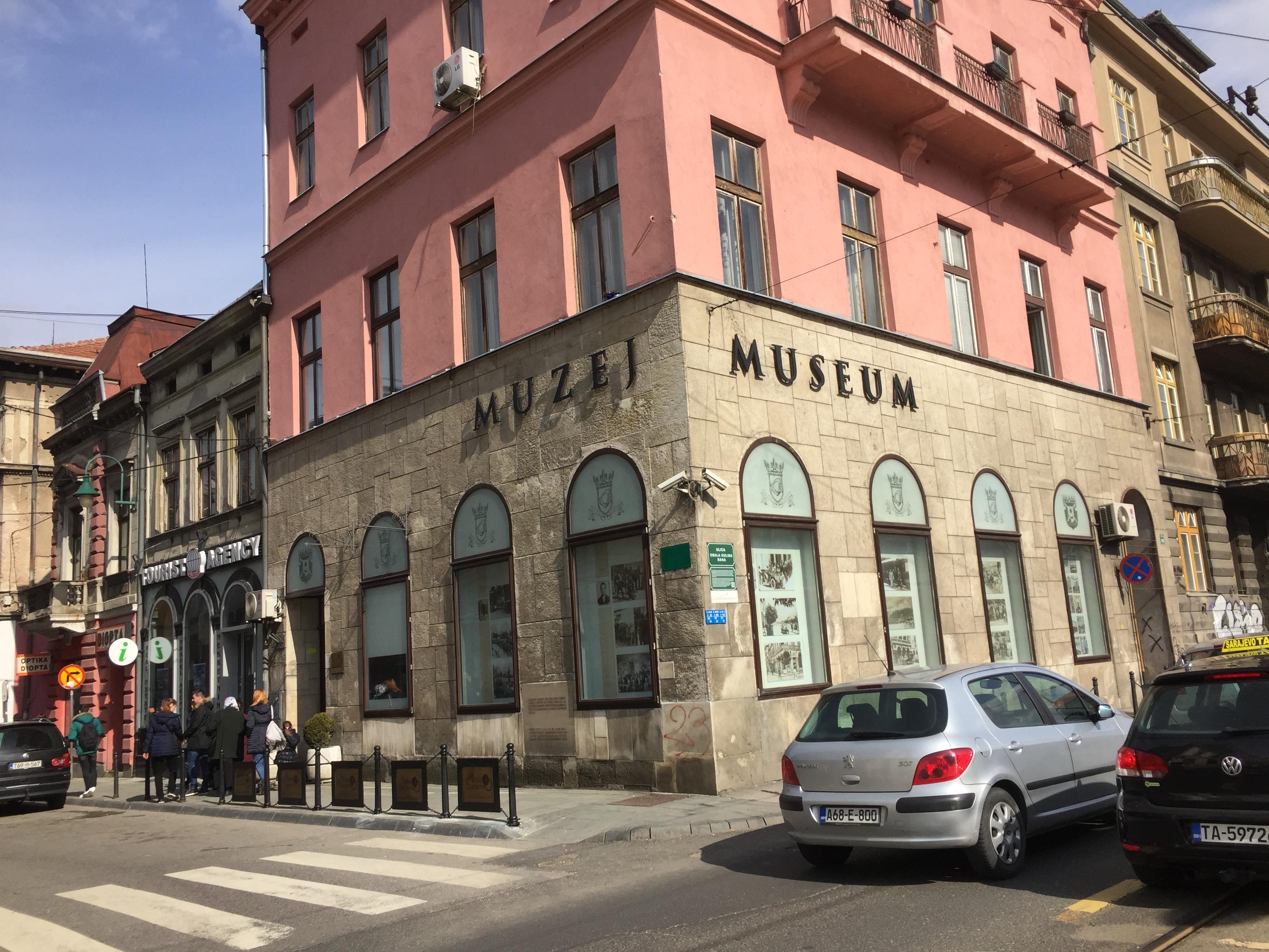 サラエボ1878年-1918年博物館