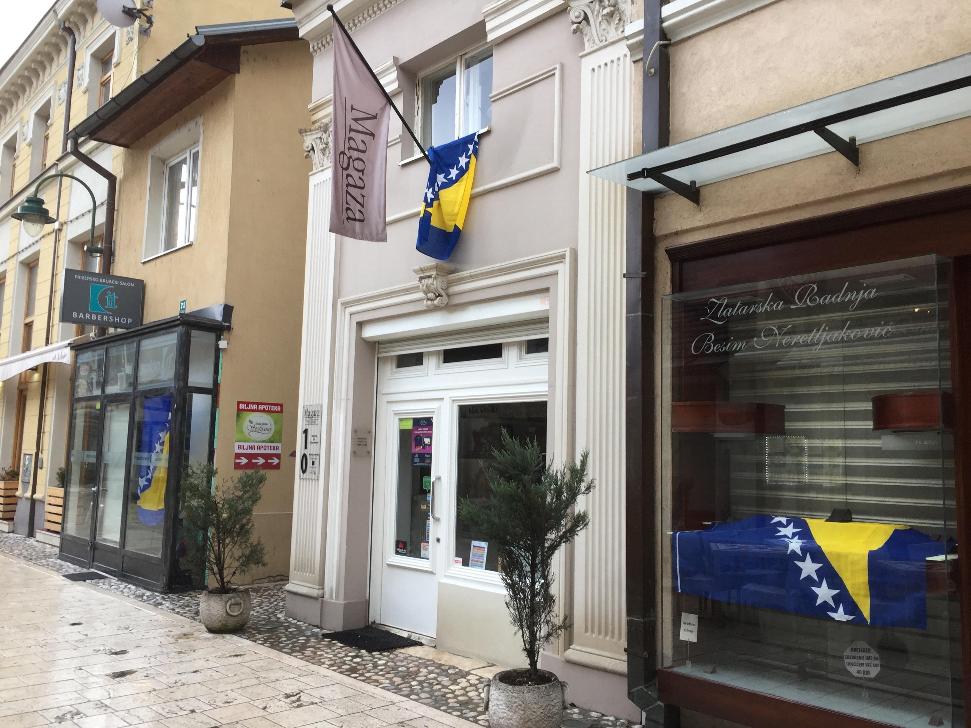 ボスニアヘルツェゴビナの独立記念日で閉めている店