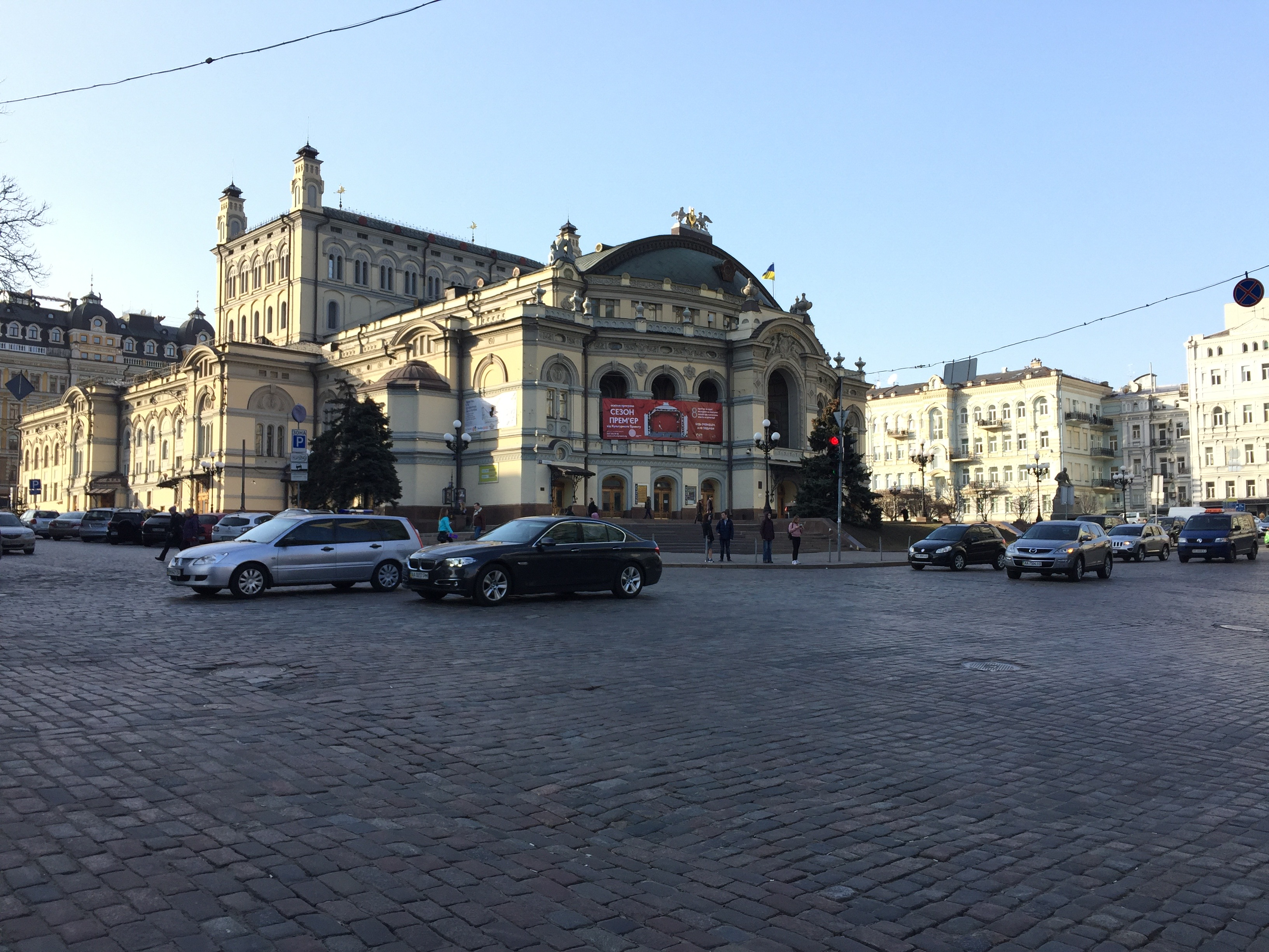 キエフの中心地の一部