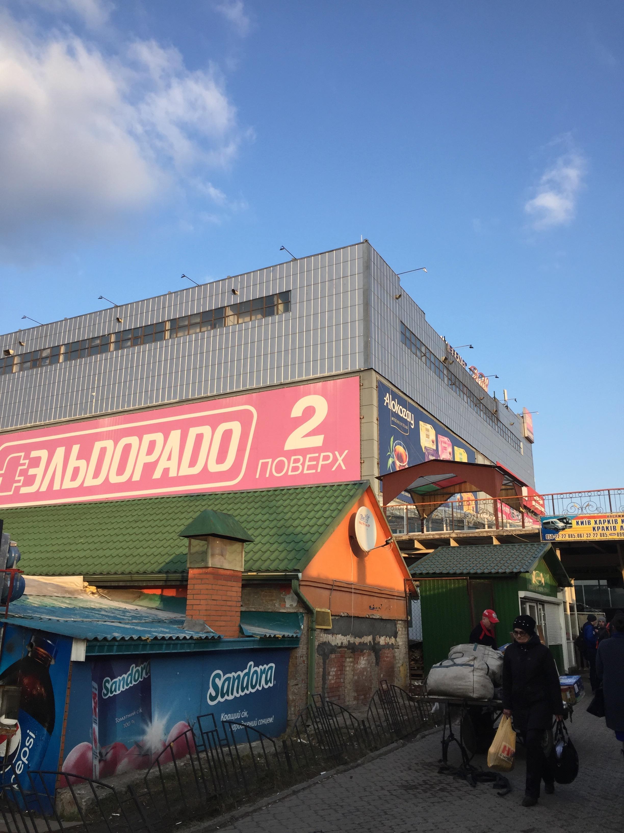 街中のスーパーマーケット
