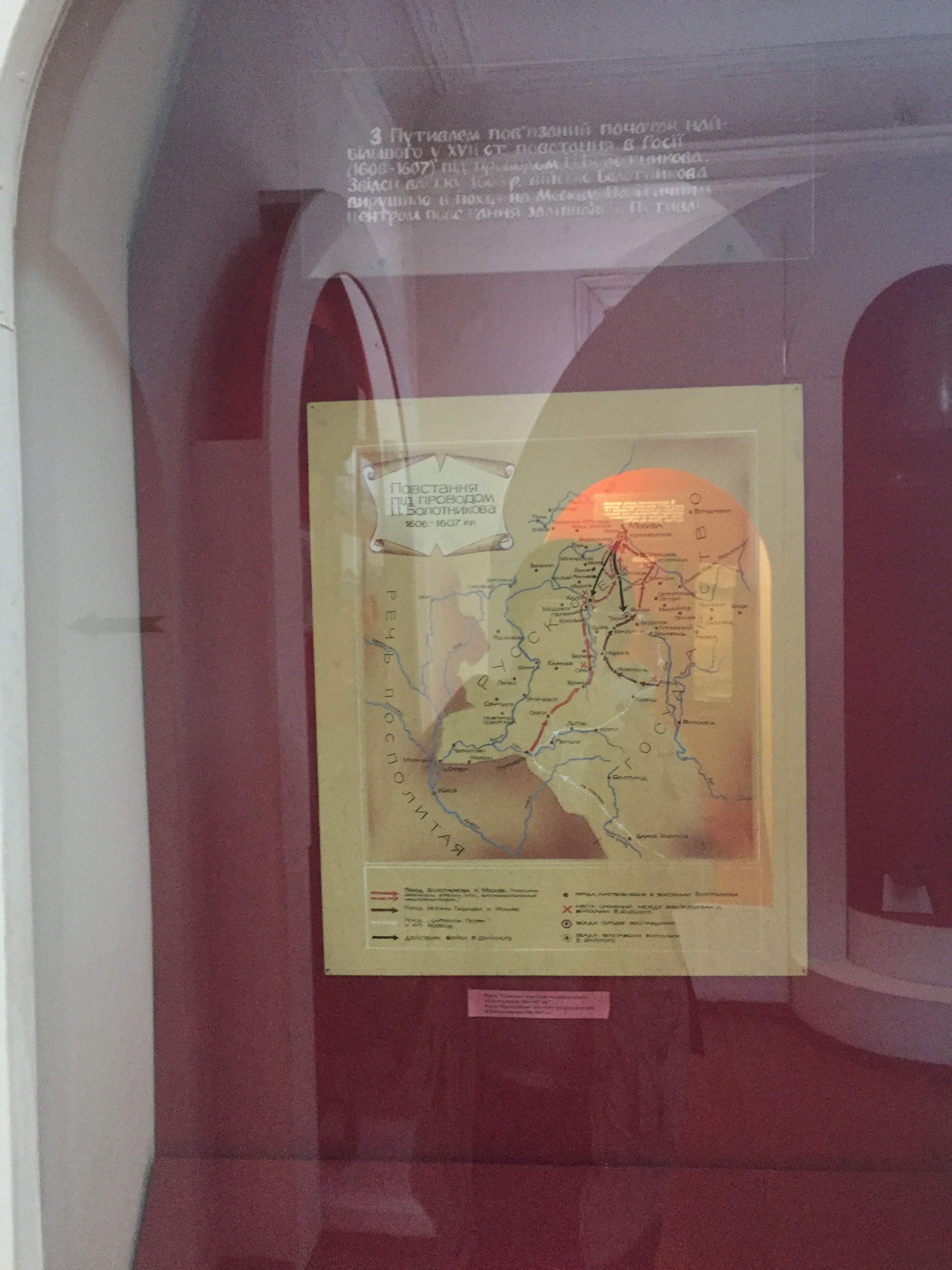 ボロトニコフの乱の拡大地図