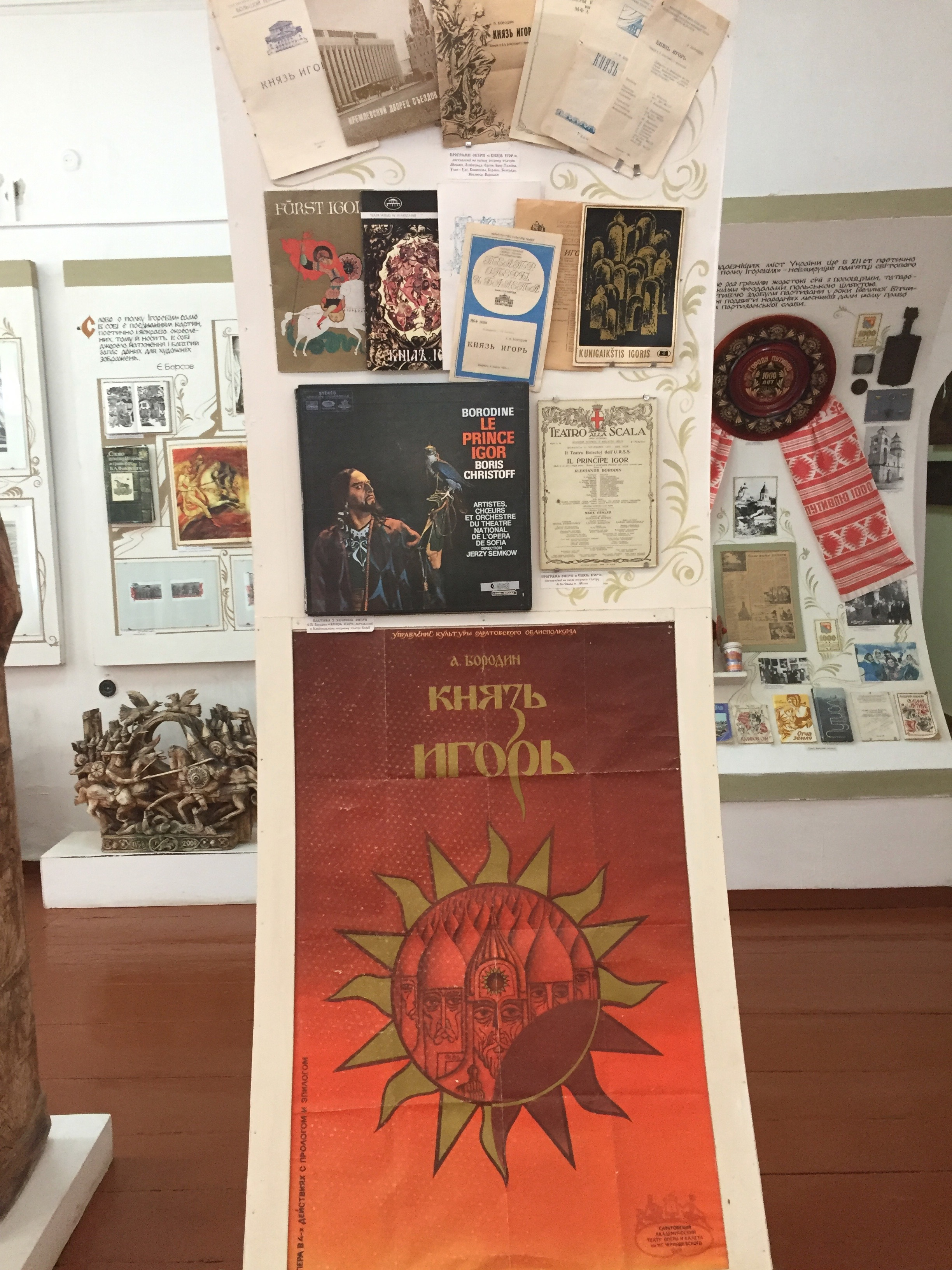 オペラ版の歴代ポスター