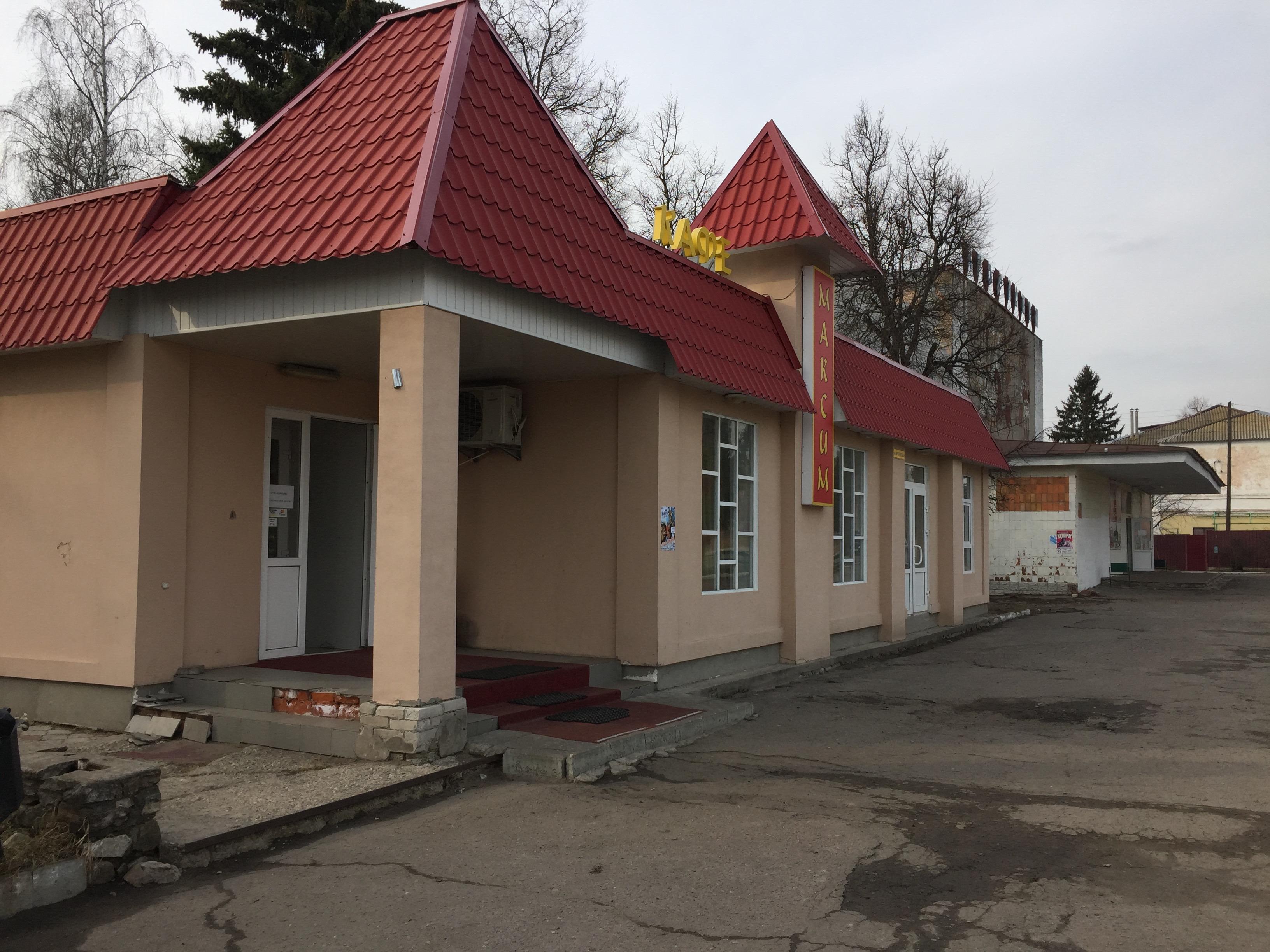 プチーヴリの数少ないレストランの一つ