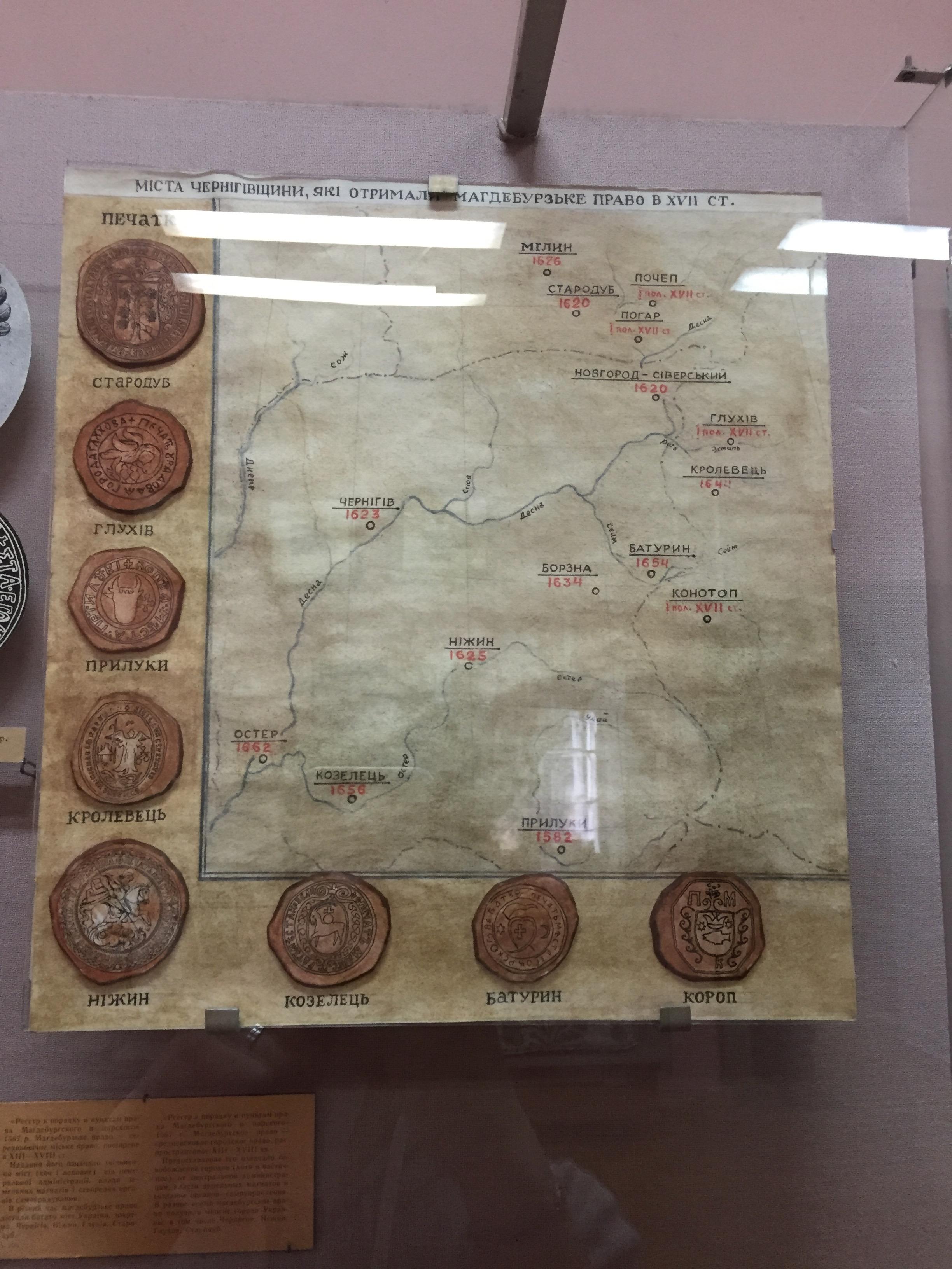 17世紀当時のチェルニーヒウ