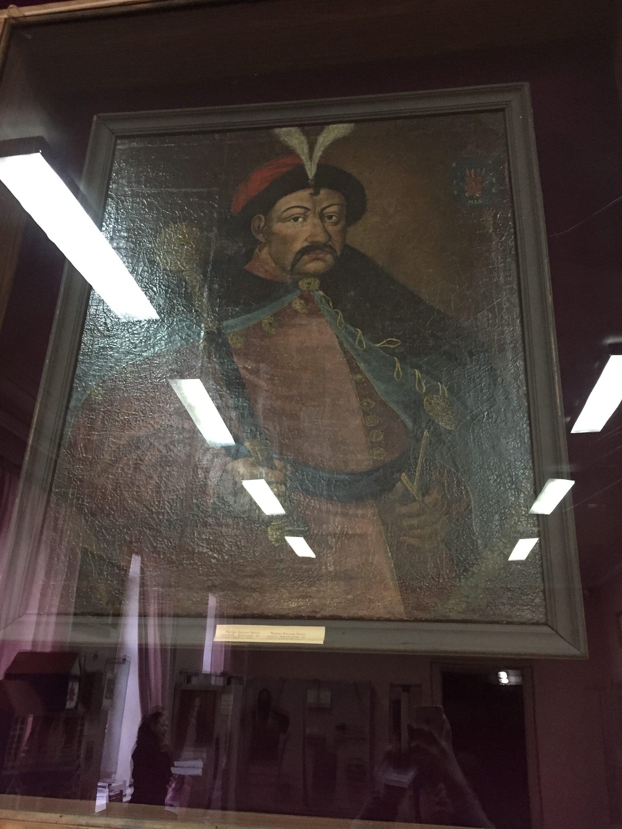 フメリニツキーの肖像画