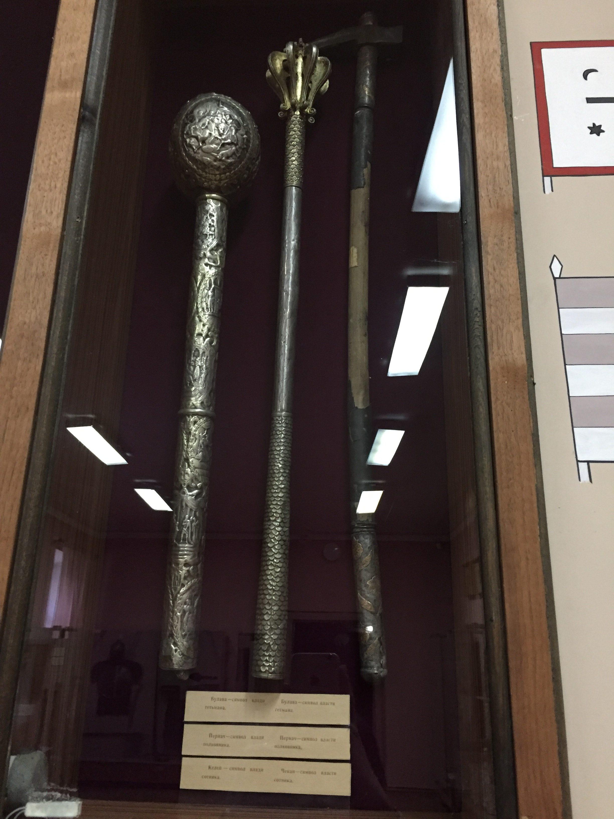 ゲトマンの権威を象徴するステッキ