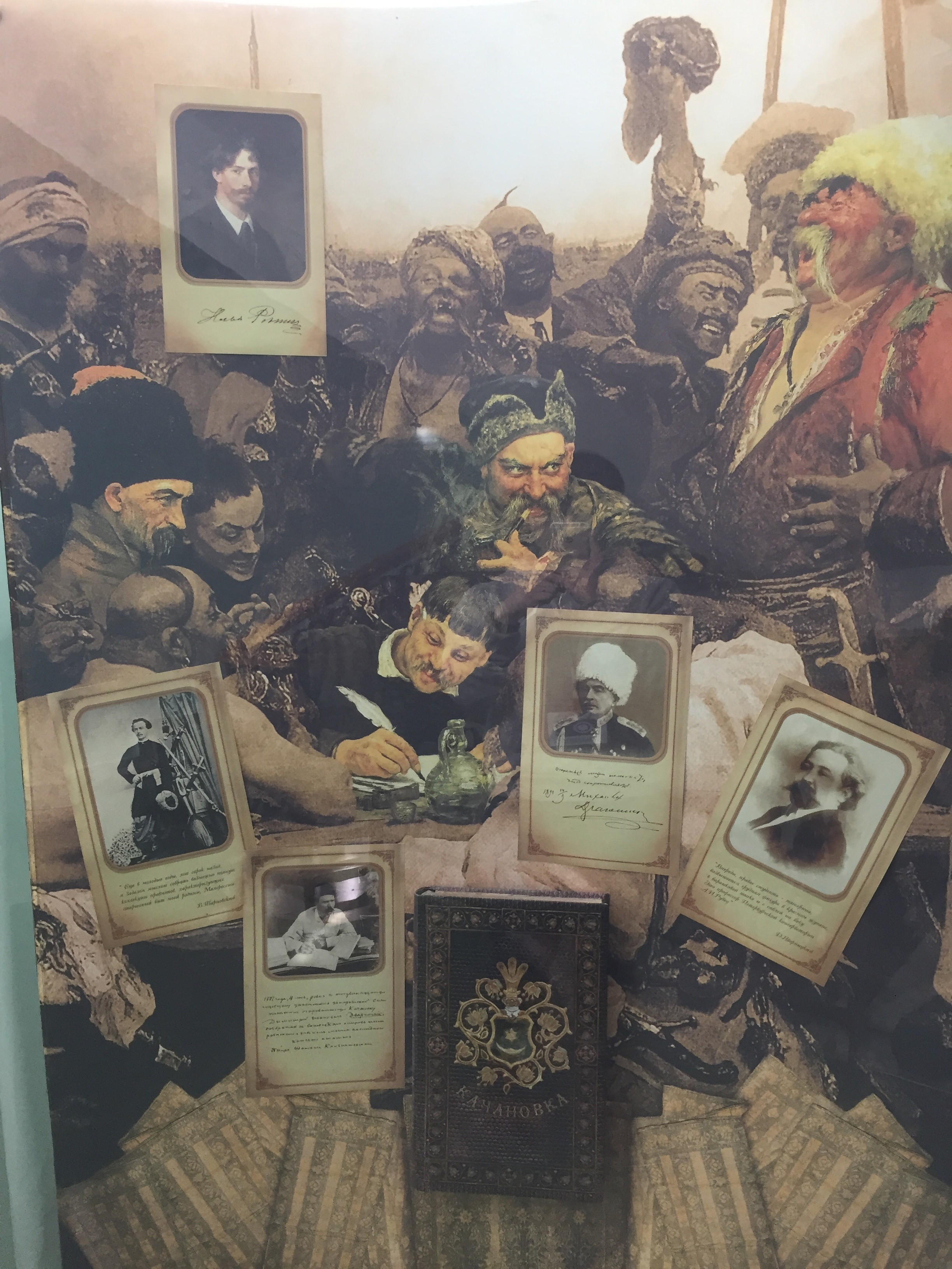 19世紀のコサックたち