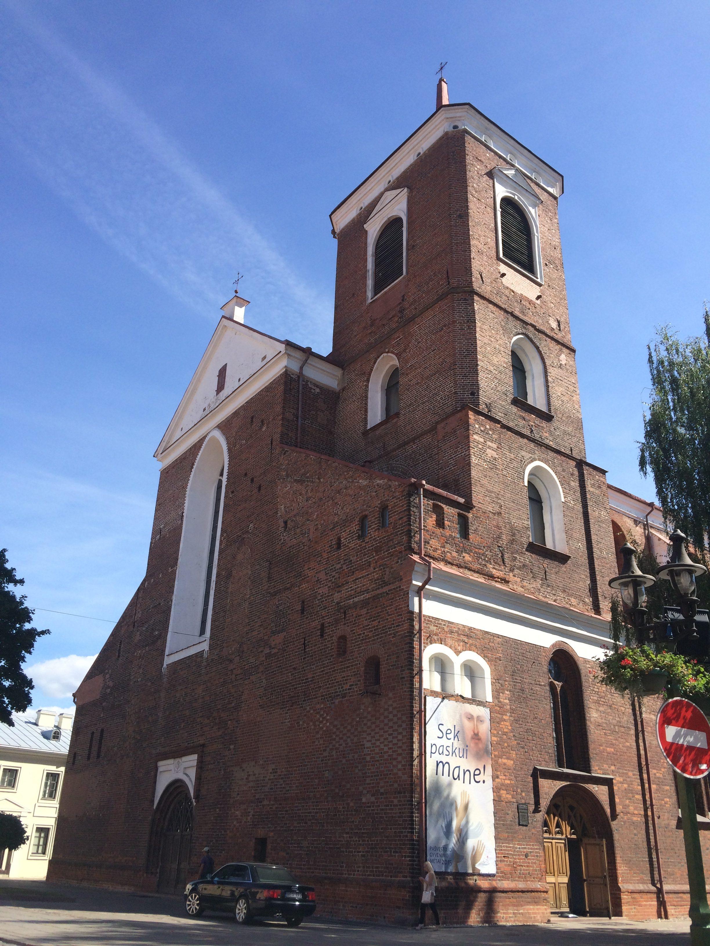 聖ペテロ&パウロ聖堂