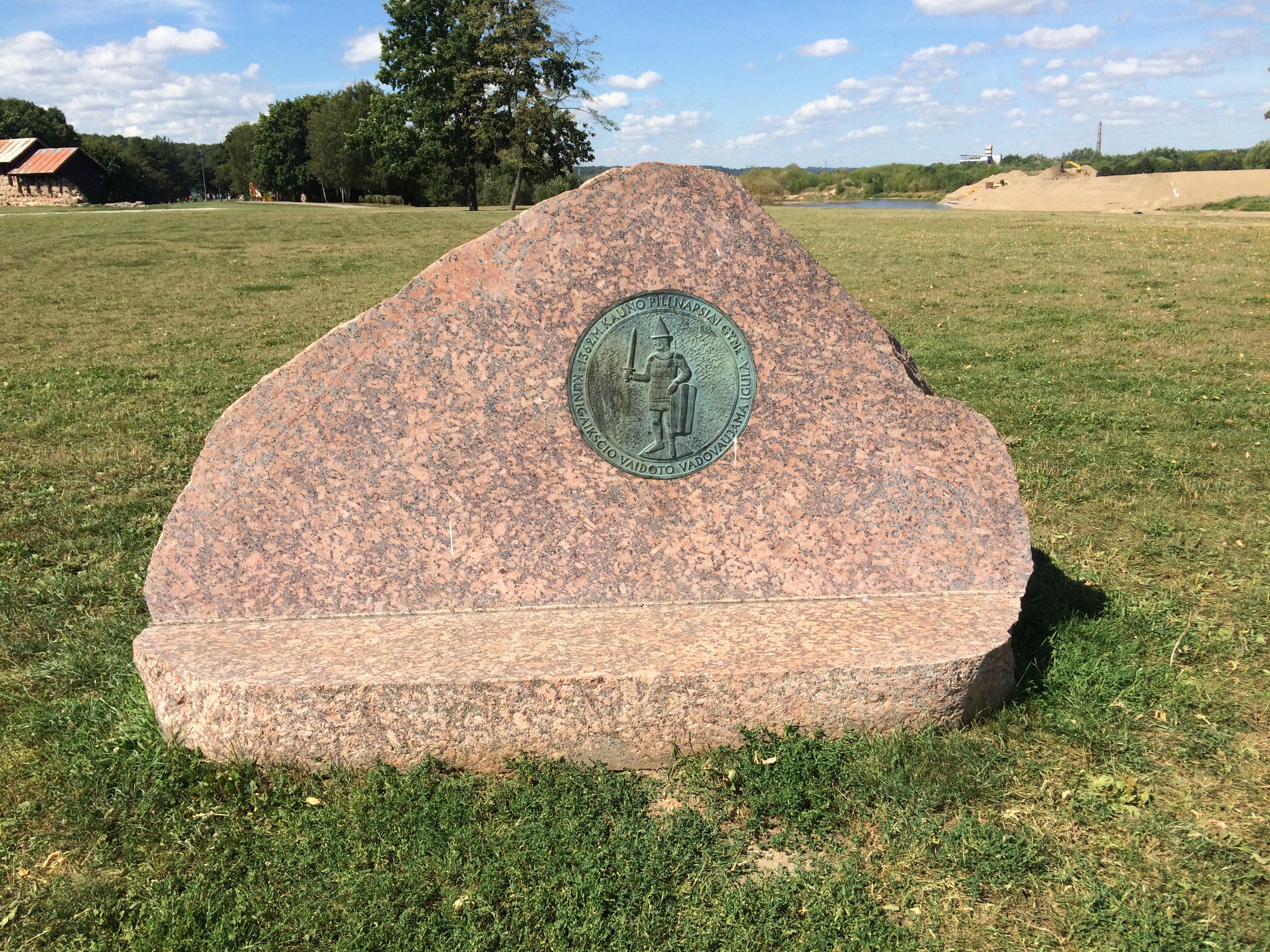 カウナス城近くの石碑