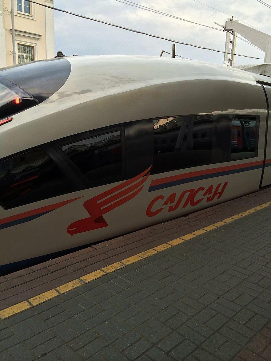 ロシアの高速列車サプサンの写真