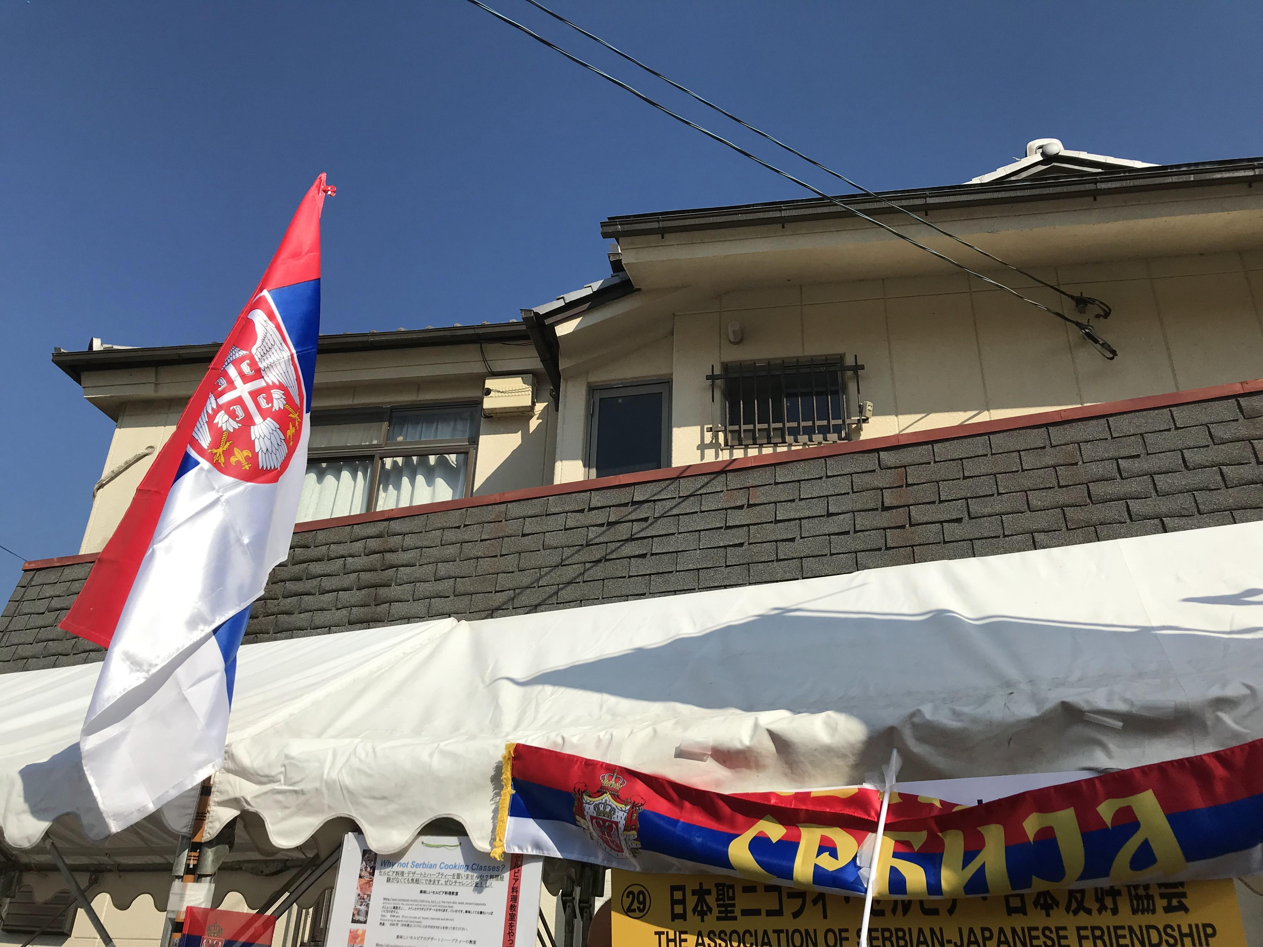 セルビア料理の屋台