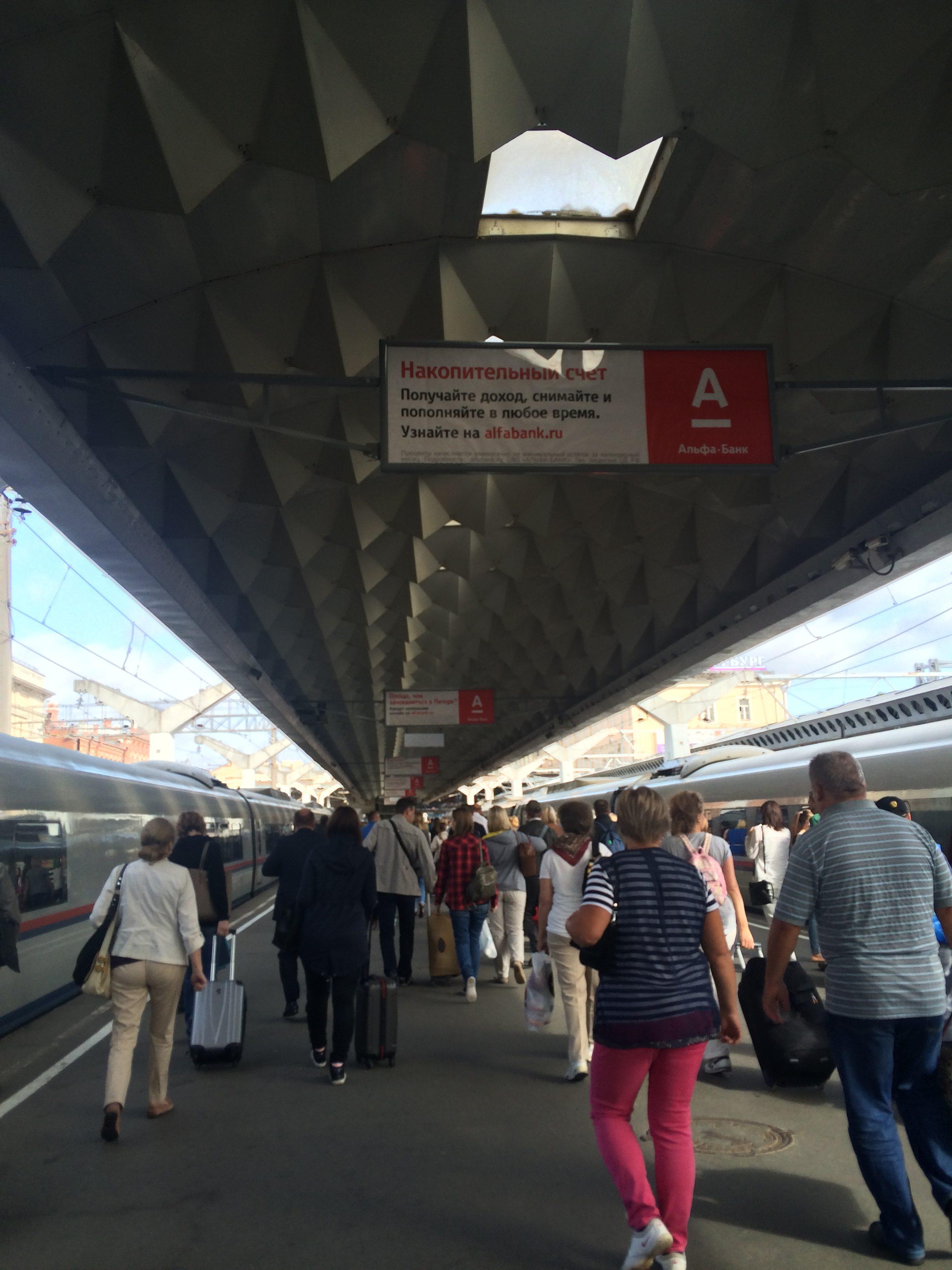 モスクワ駅降車直後の写真