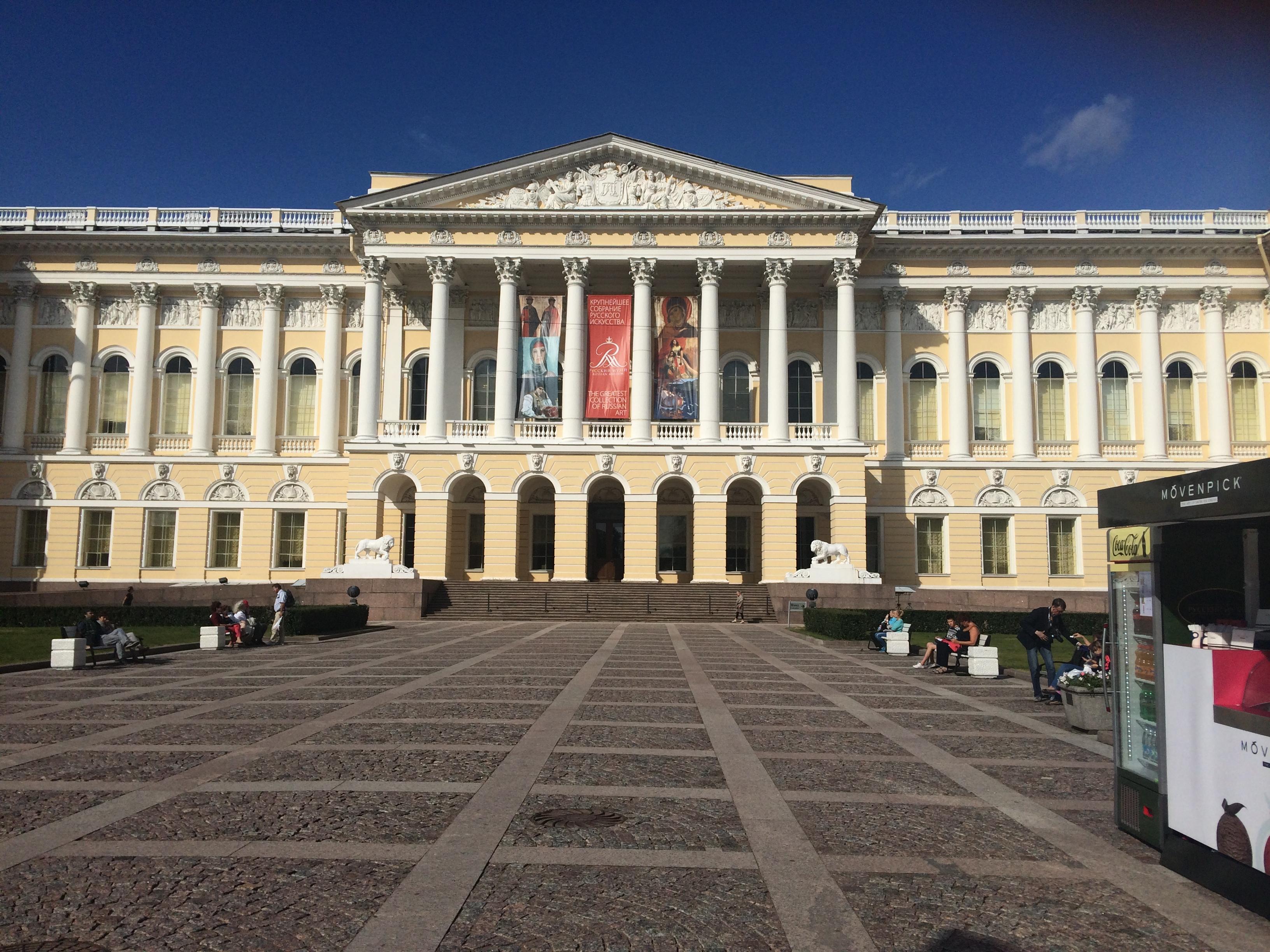 ロシア美術館外観の写真