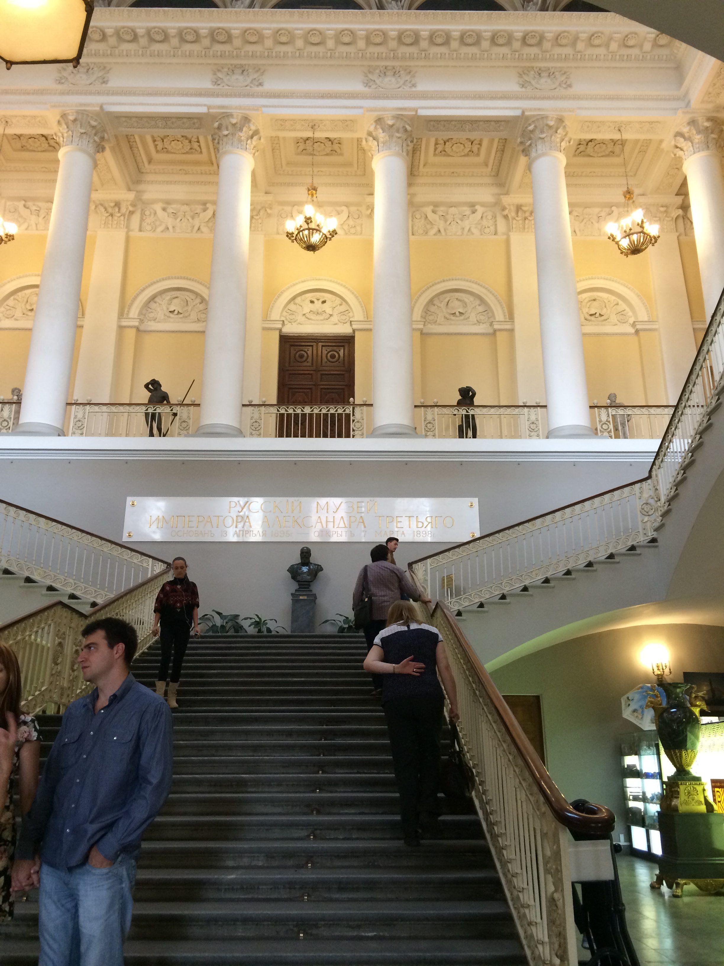 ロシア美術館の入り口付近の写真